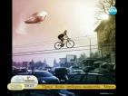 Кога ще можем да се движим с велосипед по въздуха?