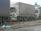 Над 10 километра опашка се извива на границата ни с Румъния