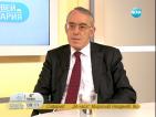 Огнян Донев: Кризата е виновна за по-скъпите български лекарства (ОБНОВЕНА)