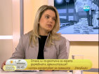 Моника Димитрова: Администрацията става все по-достъпна с всеки изминал ден