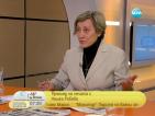 Нешка Робева: Яне Янев е обида за нацията