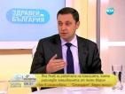 Яне Янев: Пресконференцията на Първанов и Марин е връх на политическото лицемерие