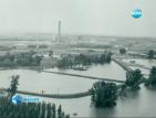 Видин, 1942 година: Едно от най-големите наводнения