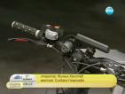 Как да направим велосипеда си електрически?