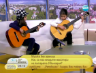 Кой са най-младите майстори на китарата в България?