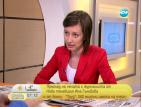 Ина Гълъбова: Кристалина Георгива ще бъде необходима на ГЕРБ в бъдеще