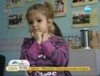 Тригодишно момиченце с детска церебрална парализа проходи