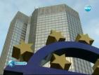 Европейската централна банка отпуска нови кредити за европейските банки