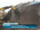 Започна събарянето на разрушените къщи в село Бисер