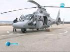 """Пускат три хеликоптера """"Пантер"""" в спасителни мисии до лятото"""