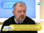 Проф. Иван Илчев: СУ не дава под наем помещения за кръчми