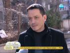 Разследващият журналист Васил Иванов е получил заплаха за живота си