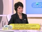Десислава Атанасова: Откакто Константинов е министър, няма диалог