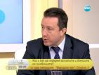 Промените в закона пак позволят вземане на големи бонуси, твърди Янаки Стоилов