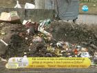 Липсата на пари за сметосъбиране може да доведе до епидемии в села в района на Добрич
