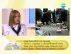 Съпругата на убития полицай: Младен Самуилов е поръчителят