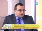М. Димитров: ГЕРБ ще вдигнат пенсиите и ще намалят ставката по ДДС в последния момент