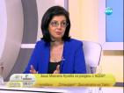 Кунева: Има някаква смесица между ухажване и бой към мен от страна на ГЕРБ