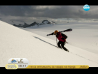 Разкрития след поредната българска експедиция в Антарктида