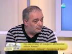 Арман Бабикян: ГЕРБ целяха удар срещу Станишев чрез Моника, но сплотиха БСП