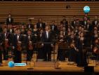 Оркестър от Северна Корея свири за първи път в Европа