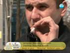 Има ли нов и лесен метод за отказване на цигарите?
