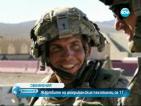 Повдигат обвинение на американския войник, застрелял 17 афганистанци