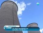 Русия може да намали цената на газа за България