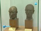 Среща в Националния антропологичен музей