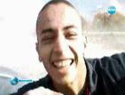 Братът на убиеца от Тулуза е обвинен в съучастничество