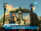 """Състоя се премиерата на нова 3D версия на """"Титаник"""""""