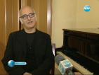 Лудивико Еинауди свири пред българска публика за първи път