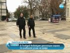 Охранители ще пазят реда в Пловдив нощем