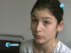 Петокласничка получи комоцио след училищен бой