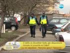 С какво се сблъскват общинските полицаи по улиците на София?