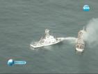 Кораб, отнесен от цунамито в Япония, беше потопен край бреговете на Аляска