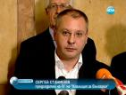 """""""Коалиция за България"""" и Атака внесоха поредния четвърти вот на недоверие"""