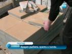 Вандали крадат материали от проект за 5 млн. лева
