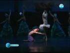 """Балетният спектакъл """"Шехерезада"""" ще има своята българска премиера през април"""