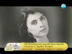 Подарък за Великден: Виртуозът Мила Георгиева изнася концерт у нас
