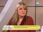 Маргарита Хранова: Усмивката ми е дар от Бога