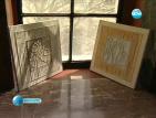 Възражда се православната традиция за правене на хлебни печати