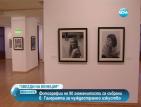90 черно-бели фотографии показват звездите на фестивала във Венеция