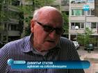 Собствениците на земята край базата на НСА заплашиха държавата