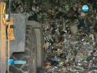 Глоби заплашват България заради боклуците