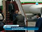 Азербайджан ще доставя газ на България