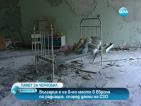 Навършват се 26 години от аварията в атомната централа в Чернобил