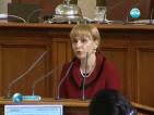 "Депутатите спориха дали ""чувството за справедливост"" да е част от закона"