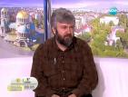 """""""Недоразбраната цивилизация"""" на Теди Москов"""