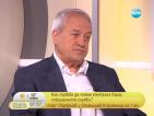 Бриго Аспарухов: БСП трябва да върви по европейския път